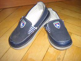 """туфли """"Денди"""" для мальчика 2-3 лет"""