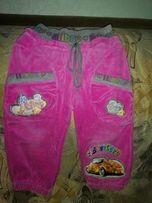 Продам детские велюровые спорт. штаны для девочки с карманами, розовые