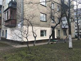 Аренда своего фасадного помещения с отдельным входом (пр. Соборности)