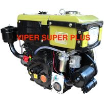 Двигатель Дизельный Кентавр ДД190ВЭ Эл. Стартер На мотоблок Водяное ох