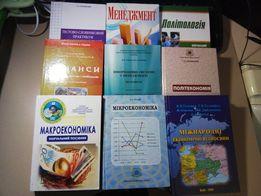 Книги экономика финансы менеджмент макроэкономика политология политэко