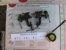 Тиски(тиса-40 мм..)сделано в СССР
