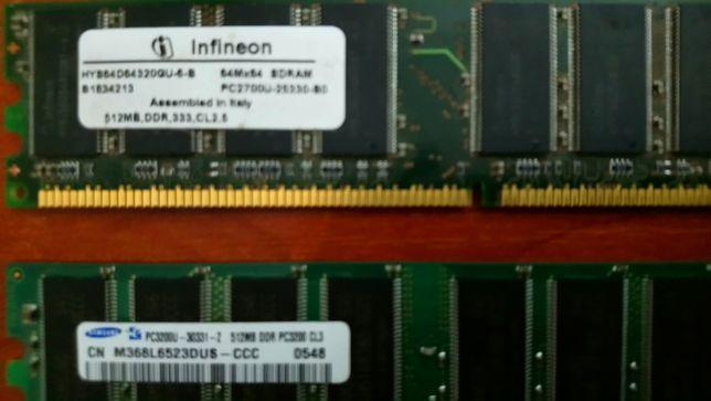 Оперативная память 512м mb,DDR1,2 шт в отличном рабочем состоянии Одесса - изображение 3