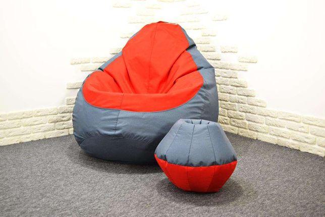 кресло мешок кресло груша бескркасная мебель Винница Беспл Дост на дом Винница - изображение 1