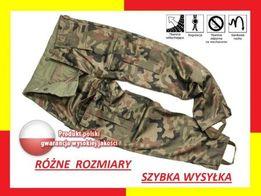 Spodnie moro wojskowe 130/176