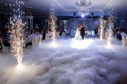 Тяжелый дым, Низкий дым, Сухой лед на Свадьбу Первый танец.