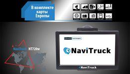GPS Навигатор NaviTruck NT720w для грузового транспорта Европа+СНГ2019