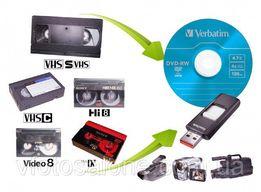 Качественная оцифровка аудио и видеокассет VHS, HI8, Mini dv, винила