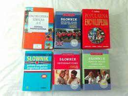 Encyklopedia, słownik angielski polski, ortograficzny, wyrazów obcych