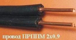 Провод ПРППМ 2х0,8 2х0,9 2х1,2 СИП САПт 2х10 2х25 2х35 4х120 ТППэп ВПП