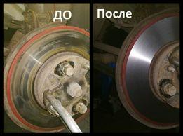 Проточка тормозных дисков/Услуги токаря/фрезеровщика