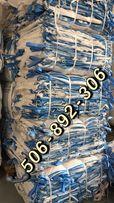 Worki big Bag Bagi begi 90x92x142 Hurtownia BIGBAG największy Wybór
