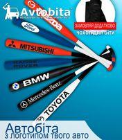 Бейсбольная бита Автобита с логотипом автомобиля. ОПТ / Дроп