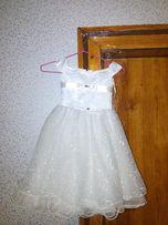 Новогоднее платье новое!