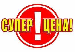 """продам 2к. квартиру р-н """"Золотой осени"""", свободна"""