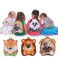 Объемный 3D рюкзачек, легкий , рюкзак детский, рюкзачок, рюкзаки,