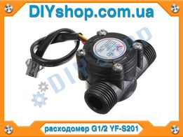 Датчик расхода воды расходомер G1/2 (1-30 л/мин) YF-S201
