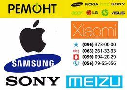 Замена стекла/тачскрина/сенсора Meizu Pro 5/5 Plus/6/6 Plus/6S/7/7+