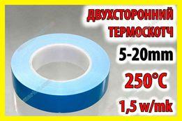Термоскотч двухсторонний 3KS теплопроводный 250С теплостойкий