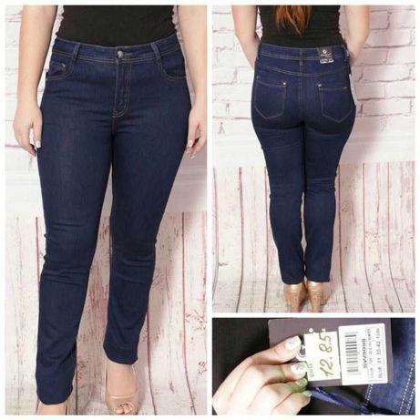 Женские джинсы большие размеры Харьков - изображение 2