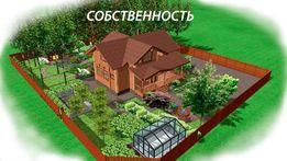 Земельный участок под строительство.