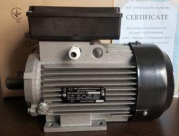 Електродвигун однофазний, 220В от 0,25 кВт до 4 кВт, электродвигатель