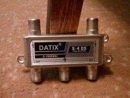 Делители антенного сигнала Datix S-2 DS, DatixT-120 DS, ALDA