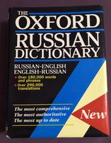 Словарь Oxford