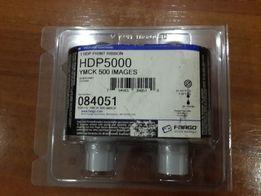 Картридж (полноцветная лента YMCK) к принтеру Fargo HDP 5000