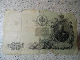 Продам кредитный билет 25 рублей 1909 года. Управляющий М.Шипов