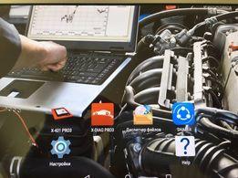 Компьютерная диагностика авто с выездом, автоэлектрик, автоподбор