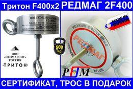 ОРИГИНАЛ поисковый неодимовый магнит F400х2-500кг РЕДМАГ《ТРИТОН》+ ТРОС