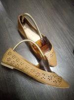 Туфли балетки New Look
