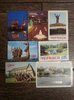 Календарики Города (Киев,Черкассы,Днепр,Рига,Брест,Баку,Москва,Питер)