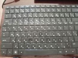 Клавиатура для ноутбука HP