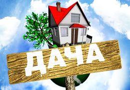 Продаётся дача 5 соток с 1-но этажным кирпичным домом площадью 15 кв.м