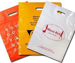 Полиэтиленовые пакеты с лого майка мусорные пакеты производство пленки