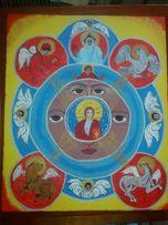 Картина икона Всевидящее Око Божье