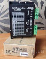Драйвер для чпу DM556D, 5,6А, 24-50V