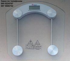 Весы напольные электронные ACS 2003B. До 180 кг. ДЕШЕВО