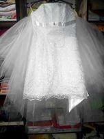 Срочно продам свадебное платье, новое!
