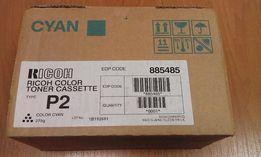 Toner RICOH TYPE P2 fabrycznie nowy, oryginalny,nieregenerowany