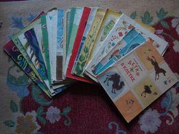 Библиотечка детских книг