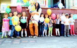 Дитяче свято на природі з аніматорами виїзд в будь-яку точку міста Про