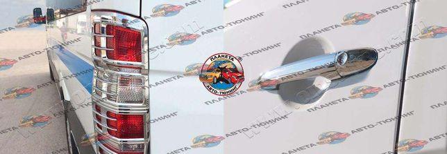 Хром - пакеты Sprinter 906/315 Хром накладки Спринтер 901/313 Винница - изображение 6