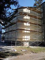 Оренда лісів аренда лесов ліса будівельні лиса строительные доставка !
