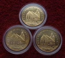 Monety 2 ZŁ GORZÓW WIELKOPOLSKI 2007 Rok - Po kolekcjonerze W Kapslu