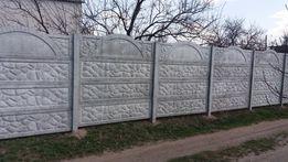 Еврозабор от КПВ-БЕТОН