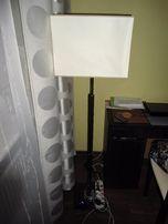 lampa stojąca podłogowa
