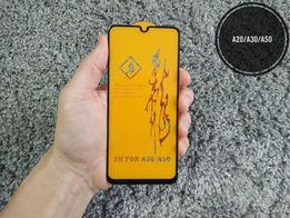 Защитное стекло 5D 6D Samsung a10 a20 a30 a40 a50 a70 m20 a7 2018